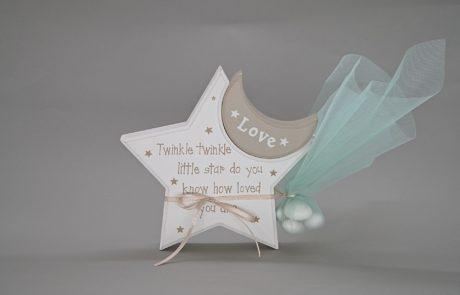 Μπομπονιέρα ξύλινο αστέρι με ευχές