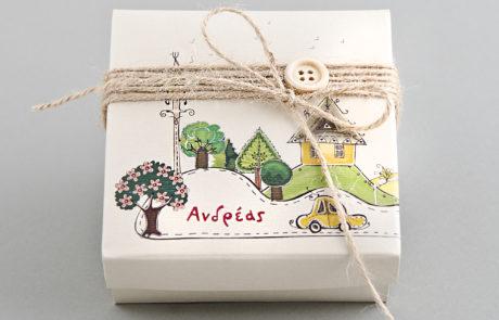 Μπομπονιέρα βάπτισης διακοσμητικό κουτί με μοτίβο,κορδέλες και κουμπί